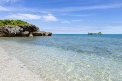 hamahiga island