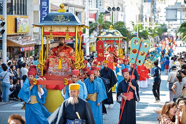 琉球王朝祭り・首里城公園