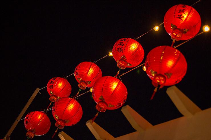 瀬長島 台湾夜市 Senaga Jima Taiwan Night Market