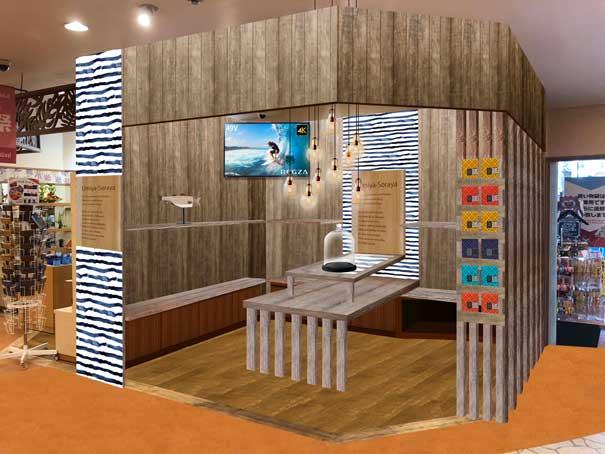 Umiya Soraya Design